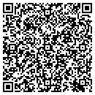 QR-код с контактной информацией организации АЛЕКСМАР