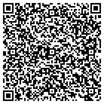 QR-код с контактной информацией организации КАЛИНОВСКАЯ МЕЛКООПТОВАЯ БАЗА