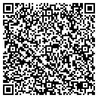 QR-код с контактной информацией организации МАКРОСЕРВИС