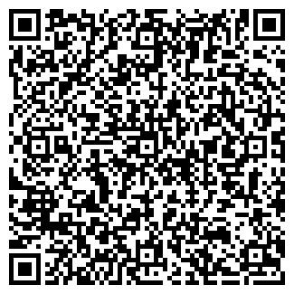 QR-код с контактной информацией организации МЕД-АЛЬТ