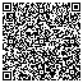 QR-код с контактной информацией организации БАСТАУ S