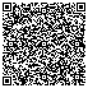 QR-код с контактной информацией организации РАДУГА-2000