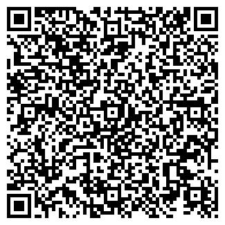QR-код с контактной информацией организации БОГЕМ