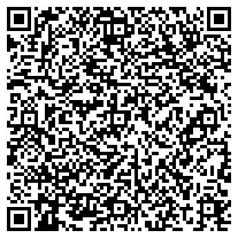 QR-код с контактной информацией организации ЭКОЙЛЛЕС ЛЕСНОЙ ХОЛДИНГ