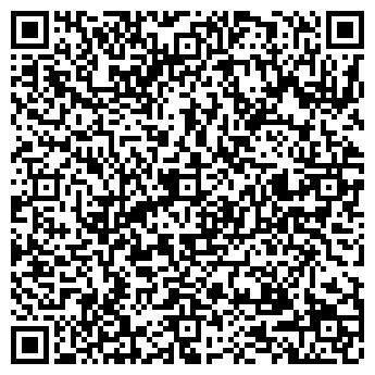 QR-код с контактной информацией организации ООО Вертолет