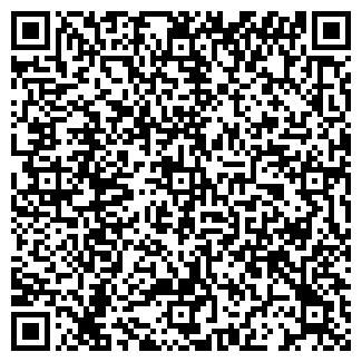 QR-код с контактной информацией организации БАТТ-ОЙЛ