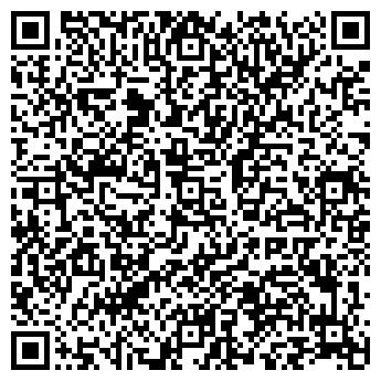QR-код с контактной информацией организации РАУТ-5
