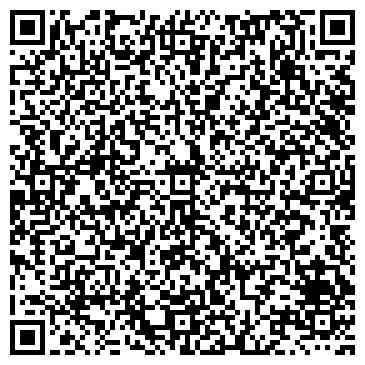 """QR-код с контактной информацией организации ООО """"Компания Клен"""" Рязань"""