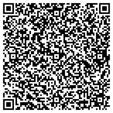 QR-код с контактной информацией организации ООО Автосервис - Химки