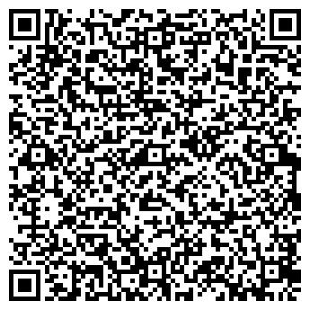 QR-код с контактной информацией организации ООО НЬЮСТРИМ-ЦЕНТР