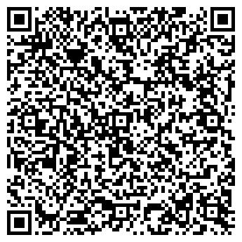 QR-код с контактной информацией организации КОПИРАЙТ