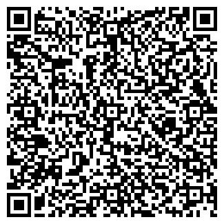 QR-код с контактной информацией организации КОСМА