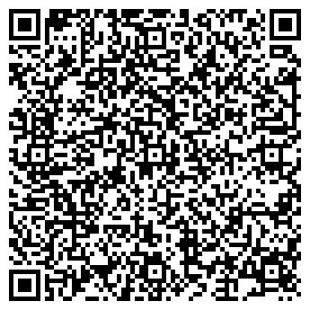 QR-код с контактной информацией организации ОНТО-ФАРМА
