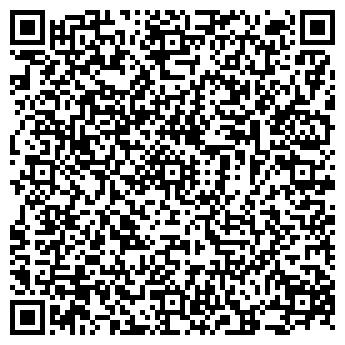 QR-код с контактной информацией организации ООО Папа Карло