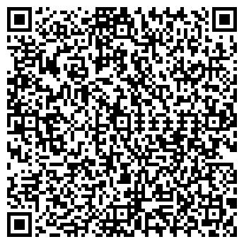 QR-код с контактной информацией организации ФАРПОСТ