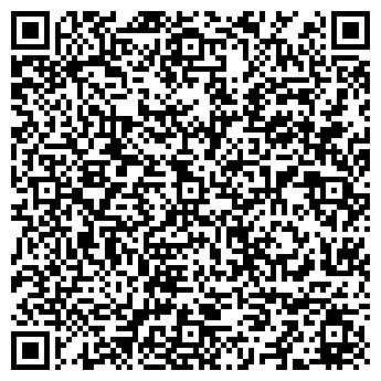 QR-код с контактной информацией организации РОСЧЕРК-1
