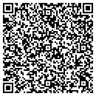 QR-код с контактной информацией организации ООО БритишСеконд