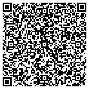 QR-код с контактной информацией организации ФОРТЕЗ