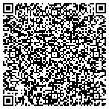 QR-код с контактной информацией организации ОЧАКОВСКИЙ КОМБИНАТ ЖБИ