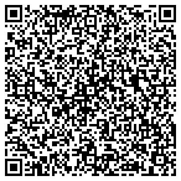 QR-код с контактной информацией организации ТОО ALTENGE