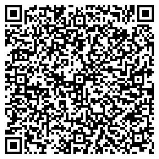 QR-код с контактной информацией организации БЕЗА