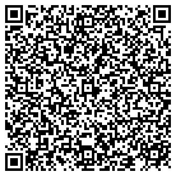 QR-код с контактной информацией организации ООО Ваши Ткани