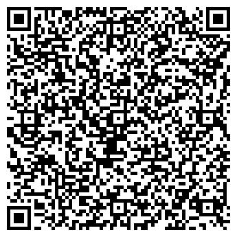QR-код с контактной информацией организации РЕФФЛЕКС