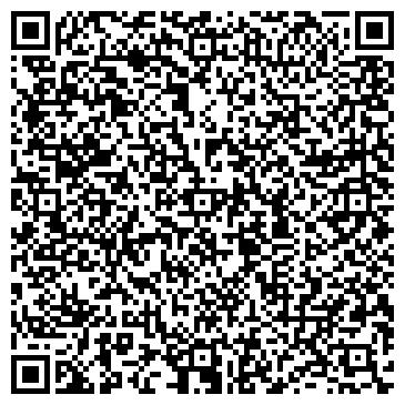 QR-код с контактной информацией организации ООО Мастерская пива Comrade ales