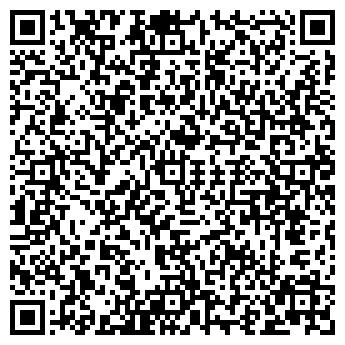 QR-код с контактной информацией организации ВЕСПЕР