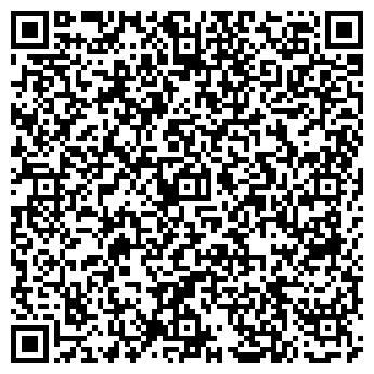QR-код с контактной информацией организации ООО Crossfit Flash