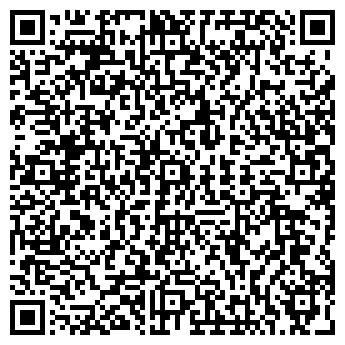 QR-код с контактной информацией организации АЛЬТГРУПП