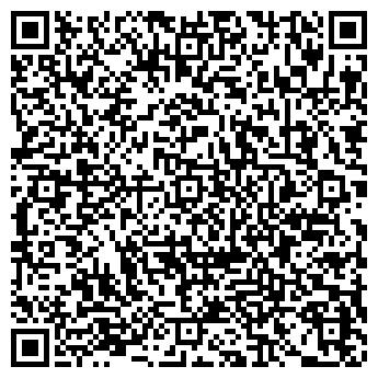 QR-код с контактной информацией организации ИП Шереленков А.А.