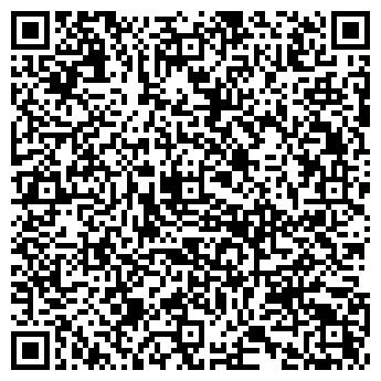 QR-код с контактной информацией организации ТОО РКД