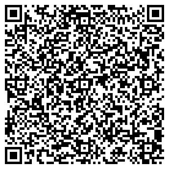 QR-код с контактной информацией организации ТОО MEDERI