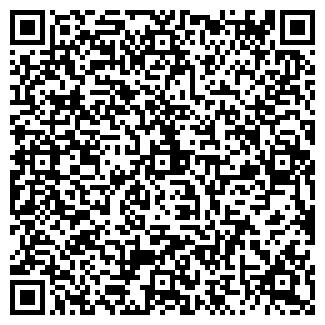 QR-код с контактной информацией организации БТИ ТОО