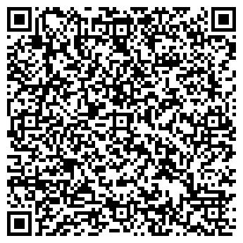 QR-код с контактной информацией организации БОГОРОДСКЛЕСТОП