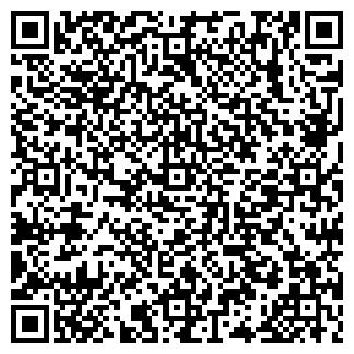QR-код с контактной информацией организации ЮВЕСТА, ООО