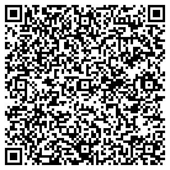 QR-код с контактной информацией организации УП ОкноДом