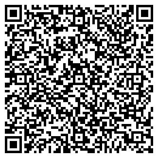 QR-код с контактной информацией организации ПЕНОСТРОЙ, ООО