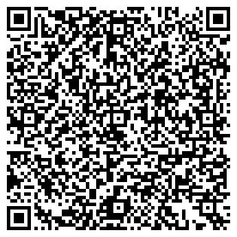 QR-код с контактной информацией организации ИМ. ГАЙДАРА ДЕТСКИЙ ЛАГЕРЬ