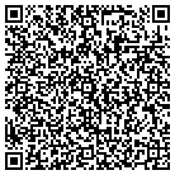 QR-код с контактной информацией организации ОсОО Фирма Михалыч