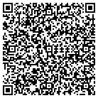 QR-код с контактной информацией организации БЭСТ-СЕРВИС ТОО