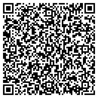 QR-код с контактной информацией организации БЮРО ТУР