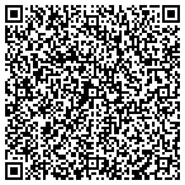 QR-код с контактной информацией организации ООО Септик - ОЗ