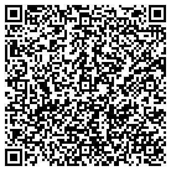QR-код с контактной информацией организации ХАБАРСКОЕ ГОРНОЛЫЖНЫЙ ЦЕНТР