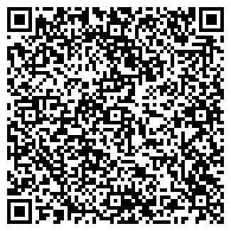 QR-код с контактной информацией организации ТМ Дид Коптенко