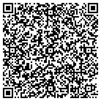 QR-код с контактной информацией организации ООО ДИЗАЙН-АРТ