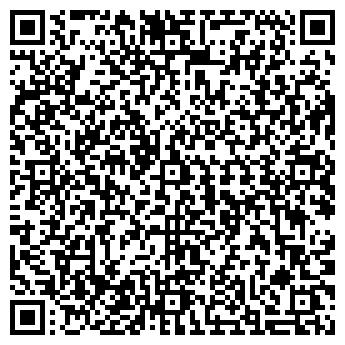 QR-код с контактной информацией организации ООО МЕГАФЛАГ