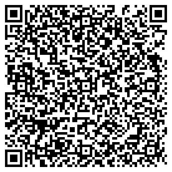 QR-код с контактной информацией организации ТОО ЦРМ Казсервис