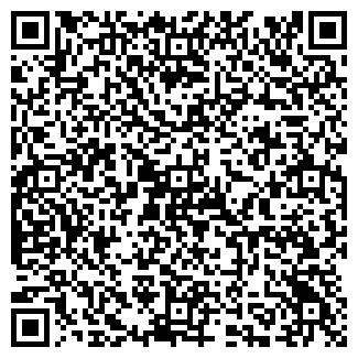 QR-код с контактной информацией организации НИКА-ПЛЮС АН